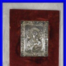 Antigüedades: ICONO DE COBRE PLATEADO. Lote 143417178