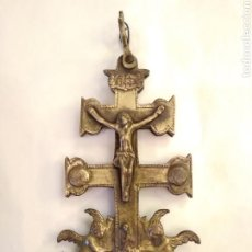 Antigüedades: CRUZ DE CARAVACA DE BRONCE. Lote 143592920