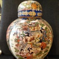 Antigüedades: PRECIOSO JARRON CHINO CON MUCHO DETALLE. Lote 143628122