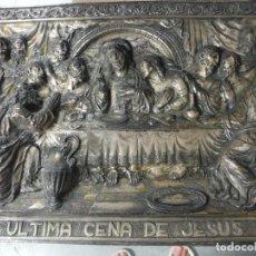 Antigüedades: ULTIMA CENA EN RELIEVE REPUJADO. Lote 143645110