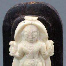 Antigüedades: ESCULTURA DEIDAD HINDÚ EN MARFIL TALLADO SIGLO XX. Lote 143707490