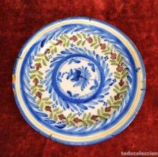 Antigüedades: PLATO DE MANISES. CERÁMICA ESMALTADA A MANO. VALENCIA. ESPAÑA. SIGLO XIX. Lote 143710070