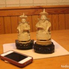 Antiquitäten: PAREJA FIGURAS MARFIL. Lote 143865638