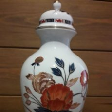 Antigüedades: JARRON FLORAL JAPONES / 29 X 14 CMS. Lote 57086306