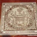 Antigüedades: AZULEJO CERAMICA AGRUP. ENOLOGICA DE CASTELLON 1974. Lote 144002030