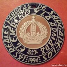 Antigüedades: SARGADELOS MEDALLÓN CONMEMORATIVO EJÉRCITO Y ARMADA 1994. Lote 144023058
