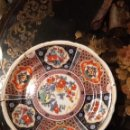 Antigüedades: PLATO PORCELANA CHINA 25CM. SELLO. Lote 144070456