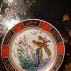 Antigüedades: PLATO PORCELANA CHINA CON SELLO. Lote 144070537