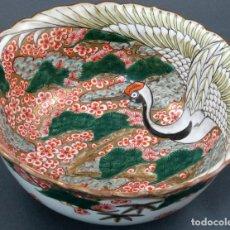 Antigüedades: FUENTE EN PORCELANA CHINA PRINCIPIOS DEL SIGLO XX. Lote 144091910