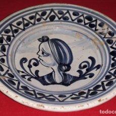 Antigüedades: PLATO DE CERÁMICA CATALANA SIGLO XX. Lote 144362410