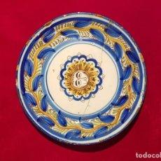 Antigüedades: PLATO CERÁMICA MANISES SIGLO XIX. Lote 144386662