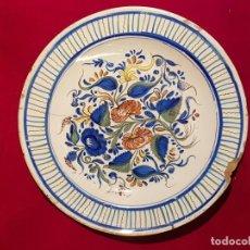 Antigüedades: PLATO CERÁMICA MANISES SIGLO XIX. Lote 144394354