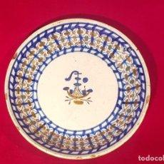 Antigüedades: PLATO CERÁMICA MANISES SIGLO XIX. Lote 144449514