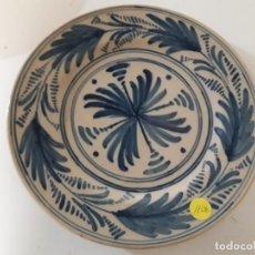 Antigüedades: PLATO DE CERÁMICA DE TALAVERA. Lote 144570742