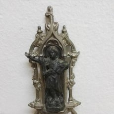 Antigüedades: PILA BAPTISMAL DE SAN PANCRACIO. Lote 144586538
