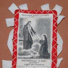Antigüedades: ESCAPULARIO DEL SIGLO XIX CORAZON DE JESUS-SANTA MARIA DE ALACOQUE-16. Lote 144610798
