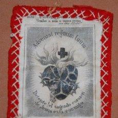 Antigüedades: DETENTE DEL SIGLO XIX GUERRAS CARLISTAS-17. Lote 144611198