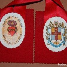 Antigüedades: ESCAPULARIO DEL SIGLO XX APOSTOLADO DE LA ORACION-D. Lote 144622366