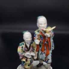Antigüedades: FIGURA DE PORCELANA . Lote 144708350