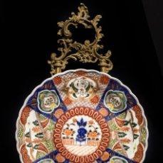 Antigüedades: ANTIGUO PLATO DE PORCELANA JAPONESA,IMARI,EN EXCELENTE ESTADO. Lote 144829134