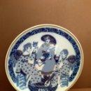Antigüedades: PLATO NAVIDAD 1985 SANTA CLARA. Lote 144909230