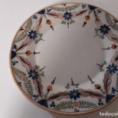 Antigüedades: PLATO DE CERÁMICA DE TALAVERA. Lote 144931062