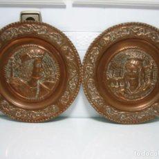 Antigüedades: ANTIGUOS PLATOS DECORATIVOS DE LOS REYES CATÓLICOS EN COBRE 40 CM. Lote 145020478