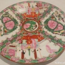 Antigüedades: BONITO PLATO DE PORCELANA CHINA DE MACAO.. Lote 145177514