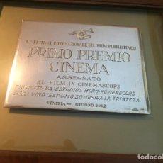 Antigüedades: GALARDÓN PRIMER PREMIO IX FESTIVAL INTERNACIONAL VENECIA 1962. Lote 145434704