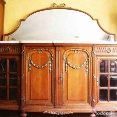 Antigüedades: APARADOR ESTILO FRANCÉS SIGLO XIX. Lote 145689266