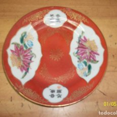 Antigüedades: ANTIGUO PLATO CHINO. Lote 145819650