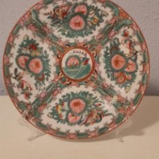 Antigüedades: ANTIGUO PLATO DE PORCELANA CHINA. Lote 145858786