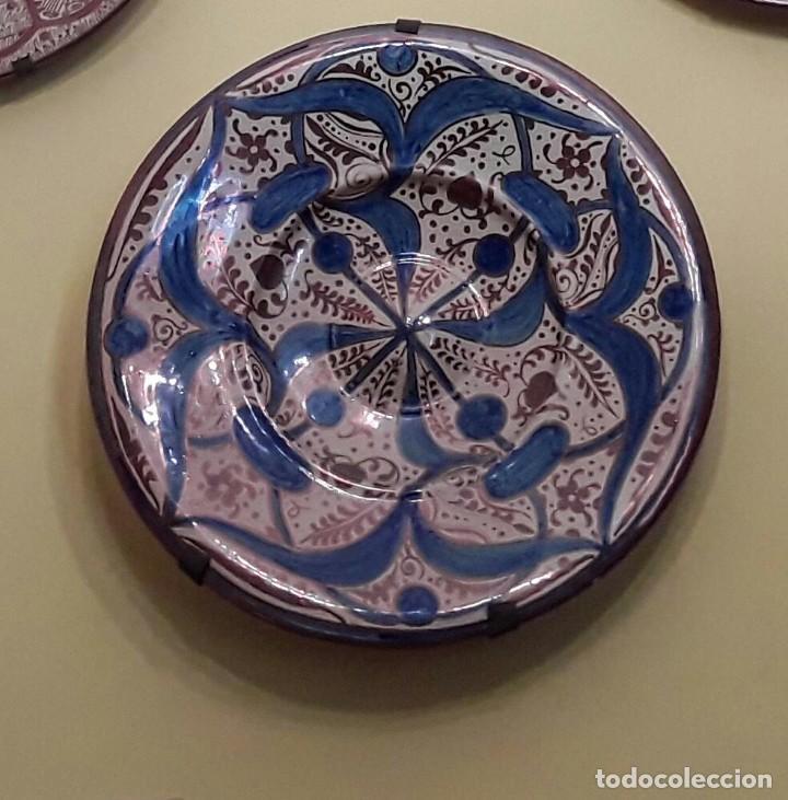PLATO DE REFLEJOS METÁLICOS (Antigüedades - Porcelanas y Cerámicas - Manises)