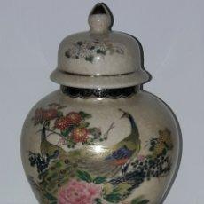 Antigüedades: AUTENTICO JARRON JAPONES. Lote 146297329