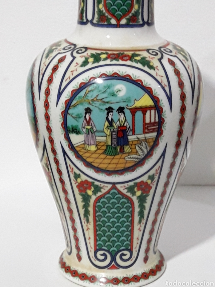 Antigüedades: JARRON JAPONES 22CM - Foto 2 - 146298957