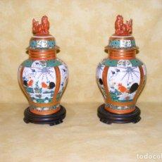 Antigüedades: PAREJA DE TIBORES CHINOS. Lote 146331362