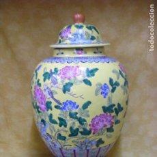 Antigüedades: GRAN TIBOR FAMILIA AMARILLA. Lote 146332954