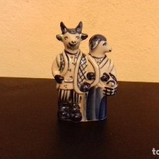 Antigüedades: PORCELANA RUSA GZHEL FAMILIA DE BOVINOS. Lote 146334034
