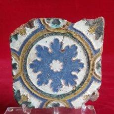 Antigüedades: AZULEJO MUDEJAR TRIANA O TOLEDO SIGLO XVI . Lote 146252278