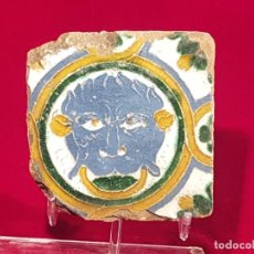 Antigüedades: AZULEJO MUDEJAR TRIANA O TOLEDO SIGLO XVI. Lote 146424934