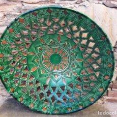 Antigüedades: PLATO GRANDE CALADO UBEDA. Lote 146510566