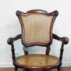 Antigüedades: MECEDORA REJILLA. Lote 146543582