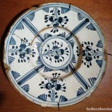 Antigüedades: PLATO CATALAN DE LAS CIRERAS ( CEREZAS) S-XVIII - GRAN OFERTA. Lote 146594670