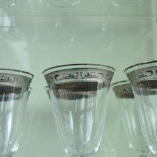 Antigüedades: COPAS NUEVAS- BOHEMIA. Lote 146675786