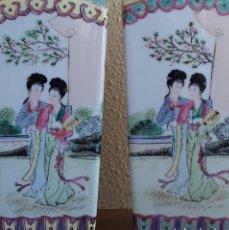 Antigüedades: JARRONES - FLOREROS. PORCELANA ESMALTADA. ESTILO FAMILIA ROSA. FIRMADOS. CHINA. MEDIADOS SIGLO XX.. Lote 146761322