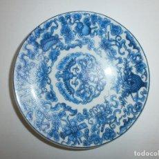 Antigüedades: PEQUEÑO PLATO CHINO ROSE . Lote 146850302