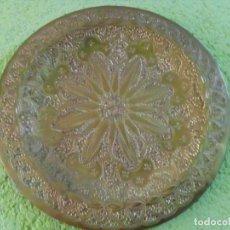 Antigüedades: PLATO DE BRONCE 20 CM. Lote 147056282