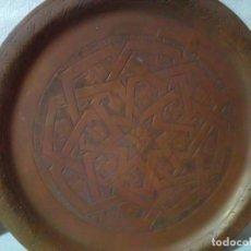 Antigüedades: PLATO DE BRONCE 20 CM. Lote 147056518
