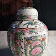 Antigüedades: PRECIOSO TIBOR CHINO. MEDIADOS SIGLO XX.. Lote 147096190