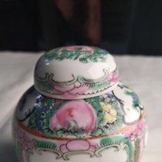 Antigüedades: PRECIOSO TIBOR CHINO. MEDIADOS SIGLO XX.. Lote 147096354